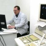 Экспертная оценка состояния процесса управления амбулаторно-поликлинической помощью